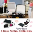 Power bank в форме помады и пудреницы